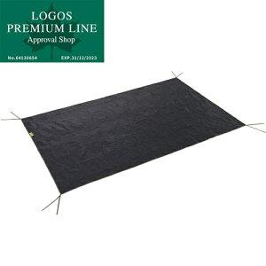 ロゴス LOGOS キャンプ テント ぴったり グランドシート・WXL 71809710