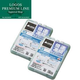 ロゴス LOGOS 2点セット 倍速凍結 氷点下パック M-600g 81660642 R16AF020