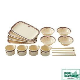 ロゴス LOGOS ナバホ パーティー箸付き食器セット4人用 81285000