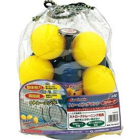 ユニックス UNIX テニス セルフボールアップマシン ストローク TX20-38