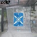 17〜22日迄限定ポイント10倍★ユニックス UNIX タペストネット BX75-63 【野球 防球ネット 練習器具 上達 打撃練習】