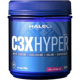 ハレオ HALEO C3X ハイパー 500g グレープフルーツ 336775