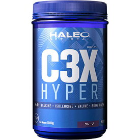 ハレオ HALEO C3X ハイパー 1000g グレープ 336843