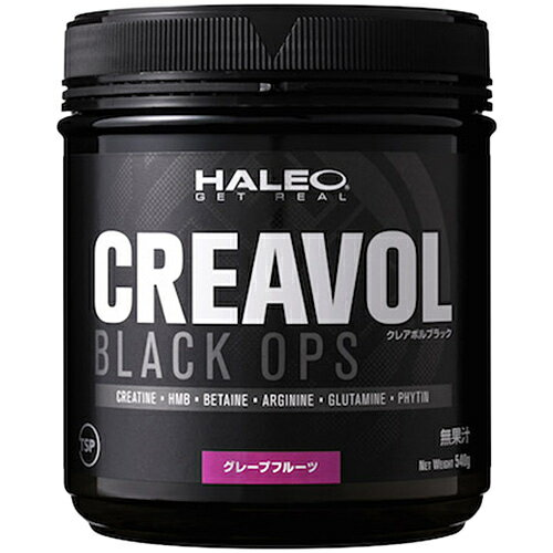 ハレオ HALEO クレアボル ブラックOPS 540g グレープフルーツ味 0600254