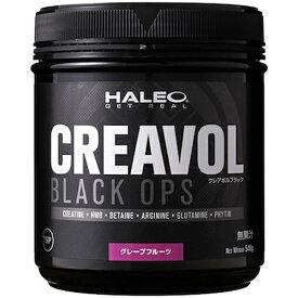ハレオ HALEO クレアボル ブラックオプス 540g グレープフルーツ味 339844