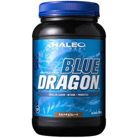 ハレオ HALEO ブルードラゴンアルファ ミルクチョコレート味 1kg 1000g