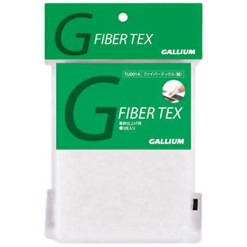 ガリウム GALLIUM FIBER TEX ファイバーテックス 細・3枚入り TU0014