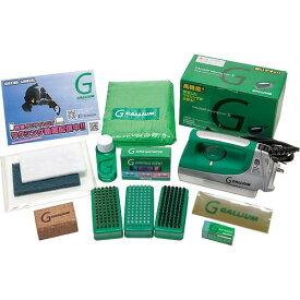 ガリウム GALLIUM Trial Waxing Box トライアルワクシングボックス JB0004
