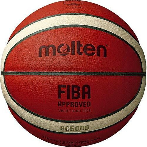 モルテン molten バスケットボールBG5000 検定球 オレンジ×アイボリー 7号球 B7G5000