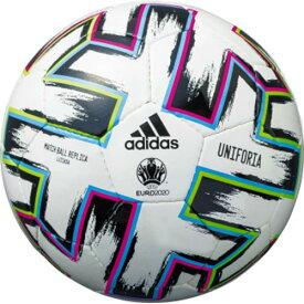アディダス adidas サッカーボール EURO2020 ユニフォリア ルシアーダ 5号 AF522 LU