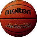 【送料無料】モルテン(molten) バスケットボール 7号 JB5000 B7C5000 【7号球 FIBA 国際公認球 検定球 天然皮革】
