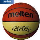 【送料無料】モルテン(molten) トレーニングボール9100 7号 B7C9100 【バスケ 一般 大学 高校 男子】