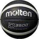 モルテン(molten) アウトドアバスケットボール 7号 B7D3500-KS 【バスケ 一般 大学 高校 男子】