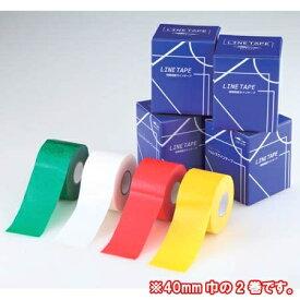 グローバル GLOBAL 和紙ラインテープ TPT-40