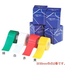 グローバル GLOBAL 和紙ラインテープ TPT-50