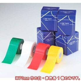 グローバル GLOBAL 和紙ラインテープ TPT-70