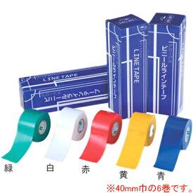 グローバル GLOBAL ビニールラインテープ TVT-40