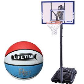 ライフタイム LIFE TIME バスケットゴール LT71546 7号ボールセット