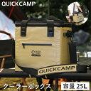 クイックキャンプ QUICKCAMP アウトドア キャンプ ソフトクーラーボックス クーラーボックス 25L 大容量 保冷 クーラ…