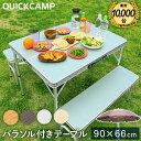 アウトドア テーブル パラソル 折りたたみ ピクニック シルバー キャンプ レジャー