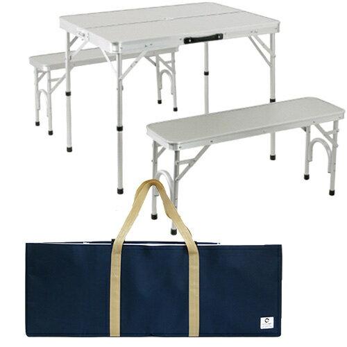 アウトドア 折りたたみテーブル 収納袋 チェアセット ピクニックテーブルセット シルバー ALPT-90