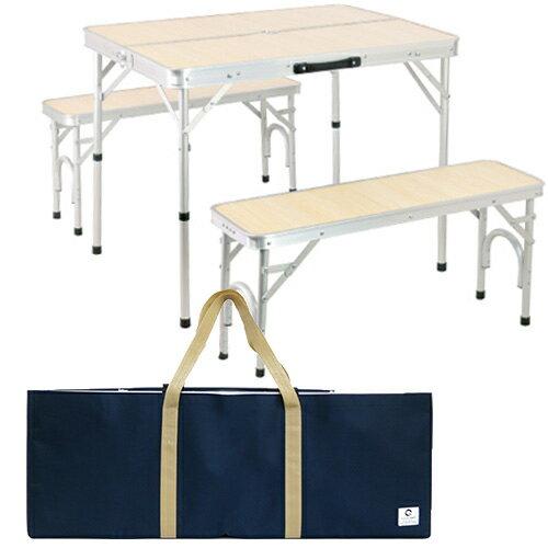 アウトドア 折りたたみテーブル 収納袋 チェアセット ピクニックテーブルセット ナチュラル ALPT-90