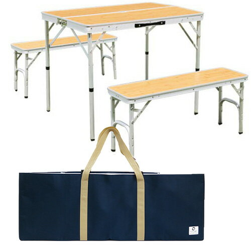 アウトドア 折りたたみテーブル 収納袋 チェアセット ピクニックテーブルセット バンブー ALPT-90