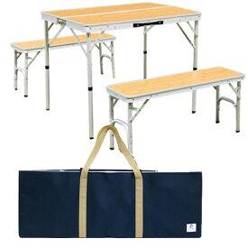 【1/25限定!エントリー&楽天カード決済でP+11倍】クイックキャンプ QUICKCAMP アウトドア 折りたたみテーブルセット 4人用 収納袋付き バンブー ALPT-90Bset 軽量 椅子付き 折り畳みテーブル ピクニックテーブル
