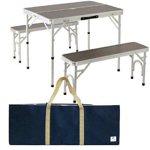 アウトドア 折りたたみテーブル 収納袋 チェアセット ピクニックテーブルセット モダンブラウン ALPT-90