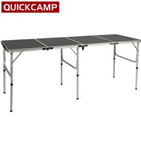 クイックキャンプ QUICKCAMP アウトドア 折りたたみテーブル ロング 180×60cm モダンブラウン QC-4FT180 四つ折り 軽量 折り畳みテーブル イベント 長机