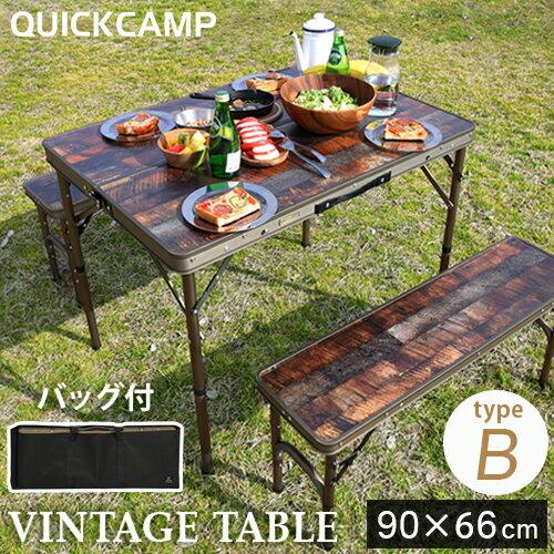 クイックキャンプ アウトドア 折りたたみ テーブル チェアセット 4人用 ピクニック セット ヴィンテージライン B柄 QC-PT90Vb