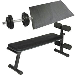ダンベルトレーニング 3点セット ブラック 10kg フラットベンチ ラバーダンベル 10kg 保護マット