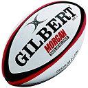 【送料無料】ギルバート(GILBERT) ラグビーボール モーガン・パス 5号 練習球 GB9129 【メディシンボール パス練習専用ボール】