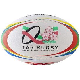 カンタベリー canterbury ジュニア ラグビー タグラグビーボール TAG RUGBY BALL 4号球 AA00808