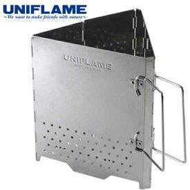 ユニフレーム UNIFLAME バーベキュー 用品 チャコスタII ラージ 665442 シルバー