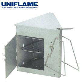 ユニフレーム UNIFLAME バーベキュー 燻製器 インスタント スモーカー 665930 シルバー
