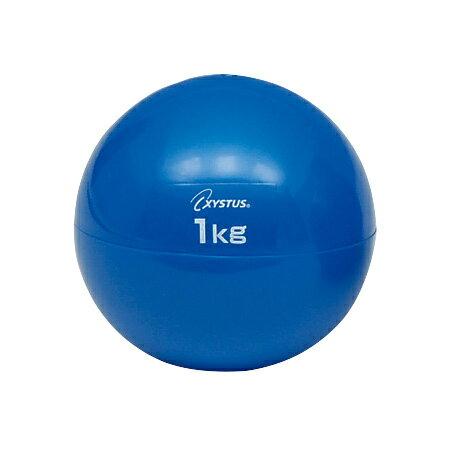【特殊送料】トーエイライト TOEILIGHT ソフトメディシンボール1kg H7250