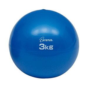 トーエイライト TOEILIGHT ソフトメディシンボール3kg H7252