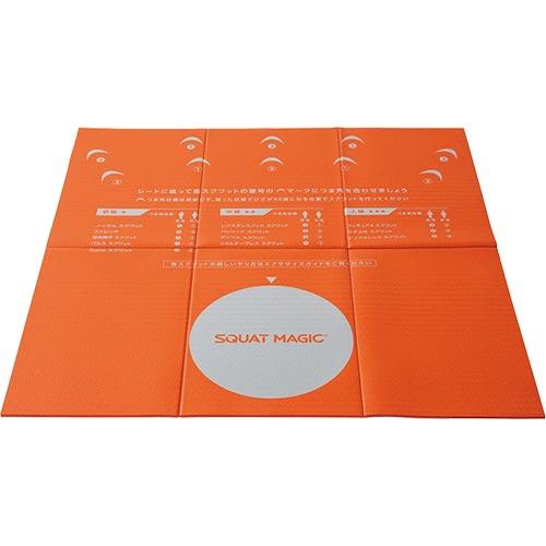 ショップジャパン Shop Japan スクワットマジック専用マット 罫線あり SQM-WS02