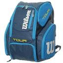 ウイルソン(Wilson) ツアー V バックパック ラージ ブルー WRZ844696 【ラケットバッグ テニスバッグ リュック ザック】