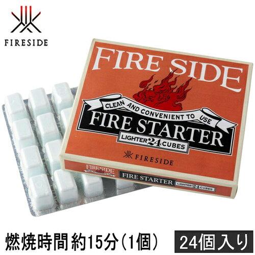 ファイヤーサイド FIRE SIDE キャンプ 燃料 ドラゴン着火剤 630540