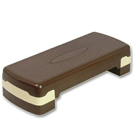 【1/20限定!エントリー&楽天カード決済でP+11倍】エクササイズステップ台 チョコレート