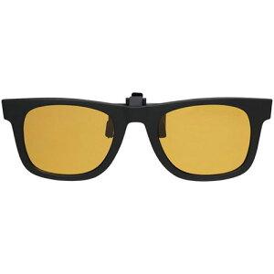 エルエスディーデザインズ LSD Designs メガネ用跳ね上げ式 偏光 クリップサングラス タイプ4 マットブラック/ライトイエロー 4227