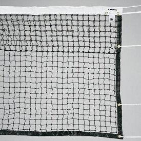 カネヤ KANEYA 硬式テニスネット PE45W 黒 K-1190
