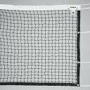 カネヤ(KANEYA) 硬式テニスネット PE45 DY 黒 K-1191DY 【設備 用品 日本テニス協会推薦品】