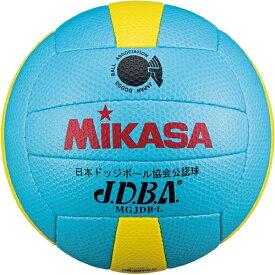 ミカサ MIKASA キッズ ドッジボール 新カラー 試合球 3号 サックス/イエロー MGJDB-L ジュニア