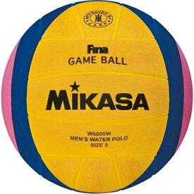 ミカサ MIKASA 水球 検定球 W6000W