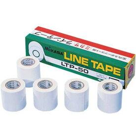 ミカサ MIKASA ラインテープ 50mm 和紙 LTP-50 W