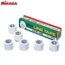 ミカサ MIKASA ラインテープ 40mm 和紙 LTP-40 W