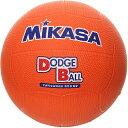 ミカサ MIKASA 教育用ドッジボール2号 D2 O
